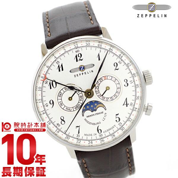 【24回金利0%】ツェッペリン ZEPPELIN ヒンデンブルク シルバー ムーンフェイズ表示 デイデイト 70361 [正規品] メンズ 腕時計 時計 【dl】brand deal15