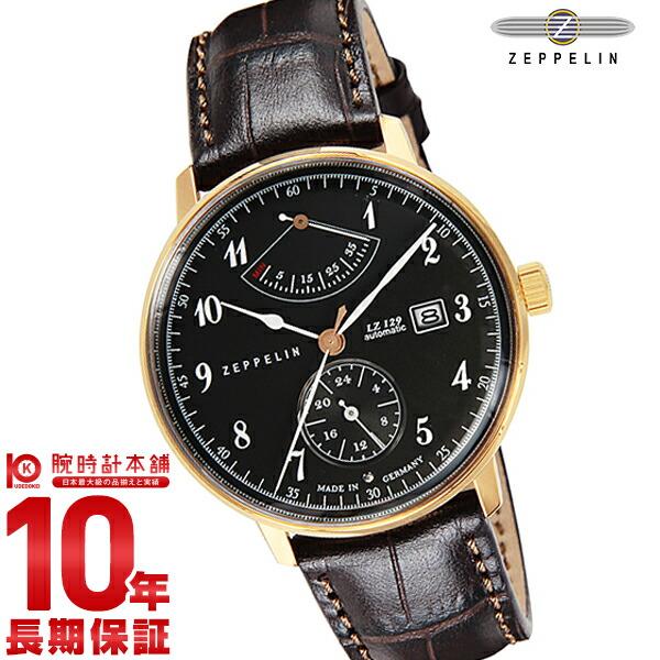 【24回金利0%】ツェッペリン ZEPPELIN ヒンデンブルク ブラック 自動巻 裏蓋スケルトン デイト 70642 [正規品] メンズ 腕時計 時計 【dl】brand deal15【あす楽】