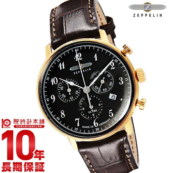 【24回金利0%】ツェッペリン ZEPPELIN ヒンデンブルク ブラック クロノグラフ デイト 70842 [正規品] メンズ 腕時計 時計【あす楽】
