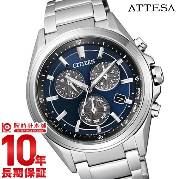 シチズン アテッサ ATTESA エコドライブ ソーラー ビジネス 人気 BL5530-57L [正規品] メンズ 腕時計 時計【24回金利0%】【あす楽】