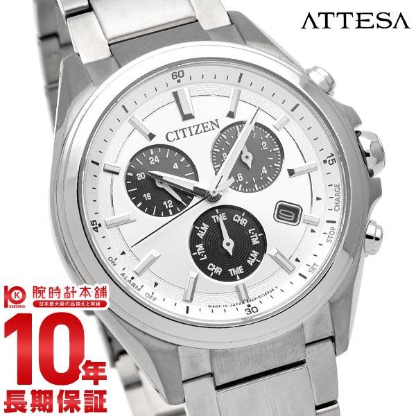 【店内最大37倍!28日23:59まで】シチズン アテッサ ATTESA エコドライブ ソーラー ビジネス 人気 BL5530-57A [正規品] メンズ 腕時計 時計【24回金利0%】