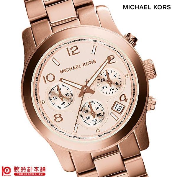 bc60b5d58fac6 Michael Kors MICHAELKORS MK5128 [overseas import goods] Lady's watch clock