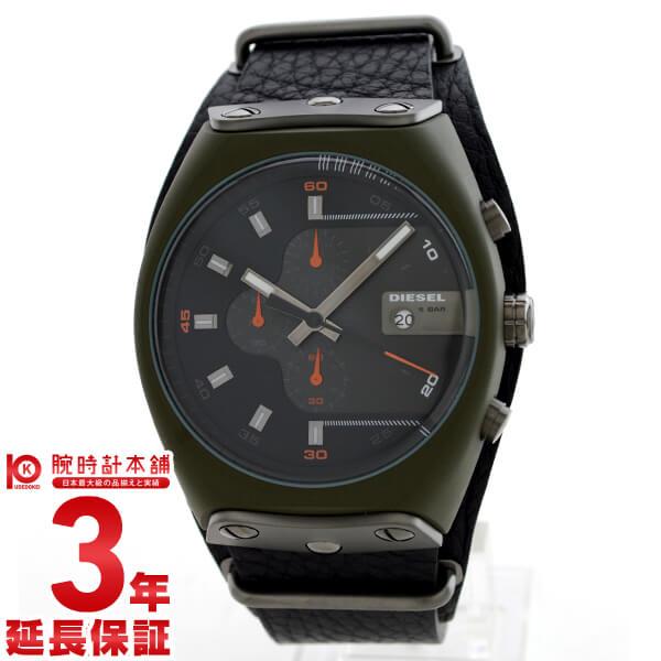 【最安値挑戦中】ディーゼル 時計 腕時計 DIESEL DZ4295 [海外輸入品] メンズ 腕時計【あす楽】