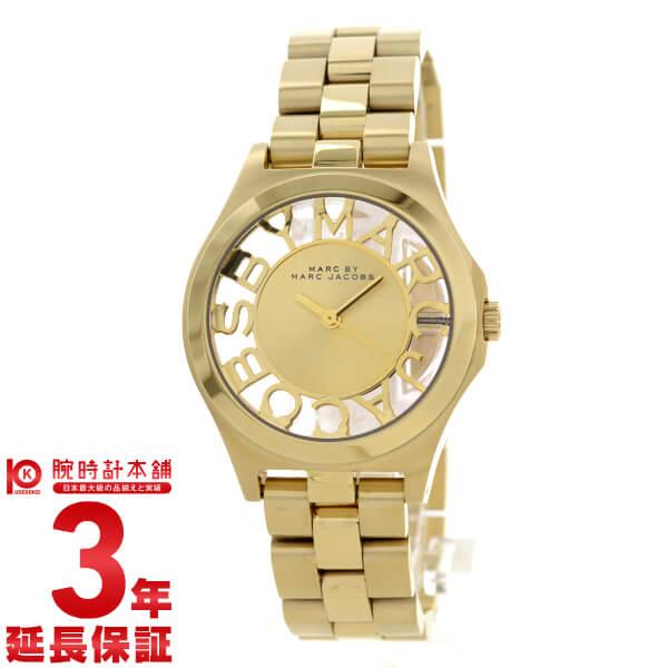 마크바이마크제이코브스 MARCBYMARCJACOBS MBM3292 레이디스 손목시계 시계
