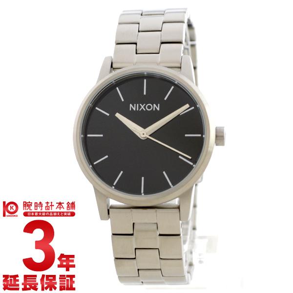 ニクソン NIXON スモールケンジントン A361000 [海外輸入品] レディース 腕時計 時計