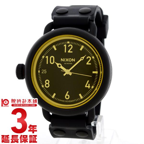 【最安値挑戦中】ニクソン 腕時計 NIXON オクトーバー A4881354 [海外輸入品] メンズ 腕時計 時計