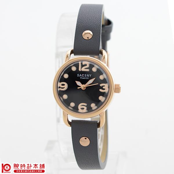 サクスニーイザック SACCSNYY'SACCS SYA-15110-BKGY [正規品] レディース 腕時計 時計 【dl】brand deal15【あす楽】