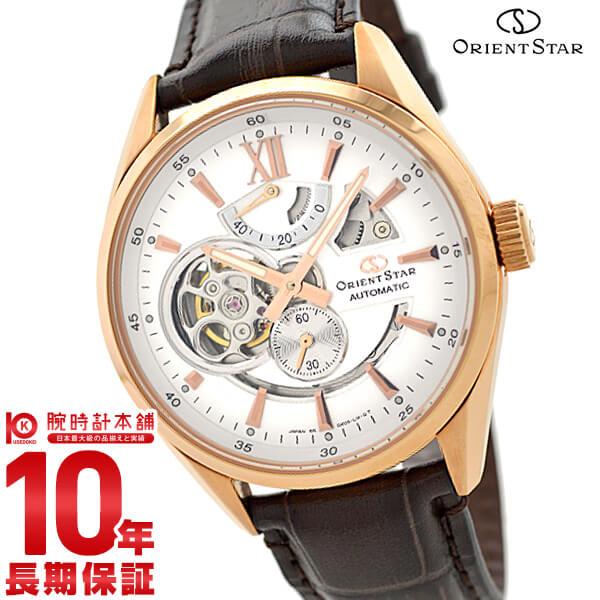 オリエントスター ORIENT オリエントスター モダンスケルトン 機械式 自動巻き (手巻き付き) ホワイト WZ0211DK [正規品] メンズ 腕時計 時計【24回金利0%】