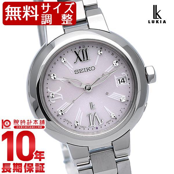 セイコー ルキア LUKIA フラワーパーティ ソーラー電波 10気圧防水 SSVW067 [正規品] レディース 腕時計 時計【24回金利0%】【あす楽】