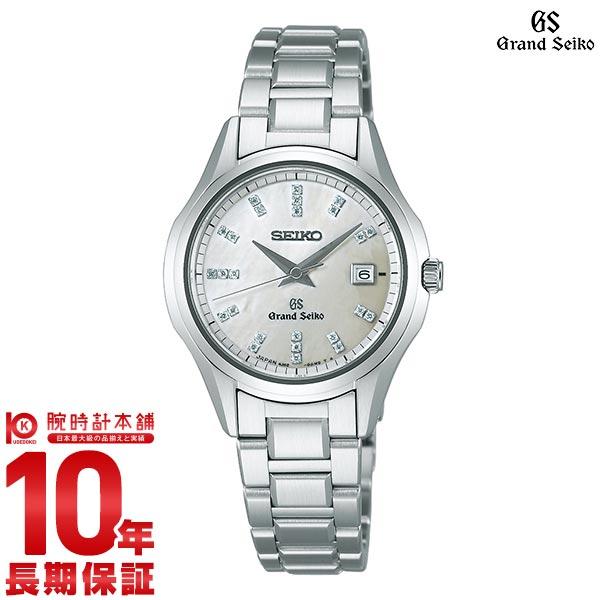 セイコー グランドセイコー GRANDSEIKO 10気圧防水 STGF083 [正規品] レディース 腕時計 時計【あす楽】