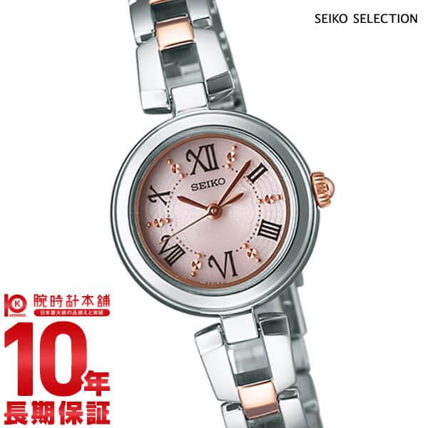 セイコーセレクション SEIKOSELECTION 専用BOX付き ソーラー 10気圧防水 SWFA153 [正規品] レディース 腕時計 時計