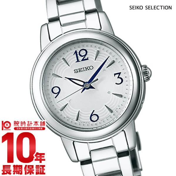 セイコーセレクション SEIKOSELECTION ソーラー電波 専用BOX付き 10気圧防水 SWFH015 [正規品] レディース 腕時計 時計【あす楽】