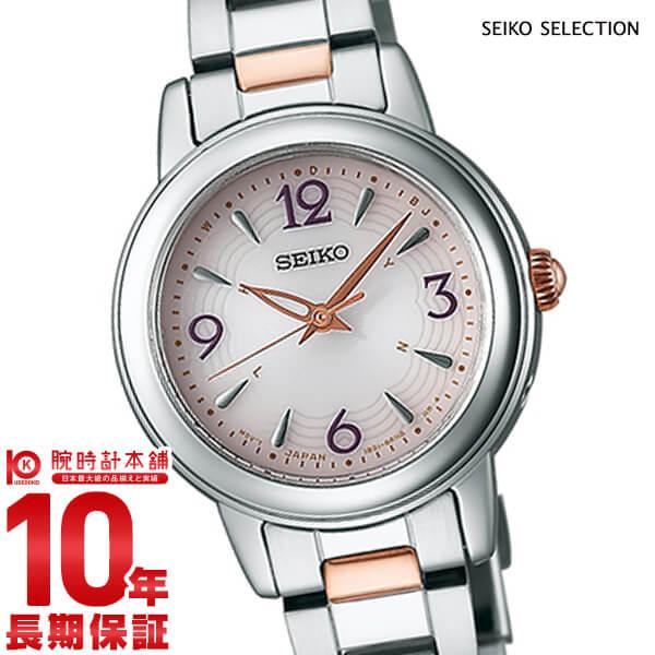 セイコーセレクション SEIKOSELECTION ソーラー電波 専用BOX付き 10気圧防水 SWFH019 [正規品] レディース 腕時計 時計