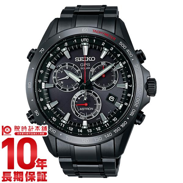 Seiko ASTRON ASTRON solar radio GPS SBXB031 mens watch watches