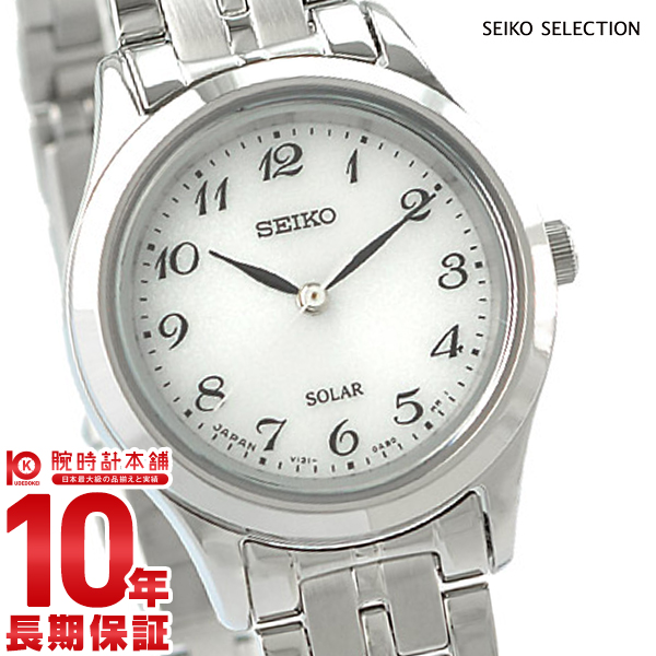 セイコーセレクション SEIKOSELECTION ソーラー 10気圧防水 STPX007 [正規品] レディース 腕時計 時計【あす楽】