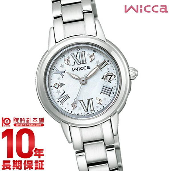 シチズン ウィッカ wicca ソーラー電波 KL0-014-97 有村架純 かわいい 社会人 就活 [正規品] レディース 腕時計 時計【あす楽】