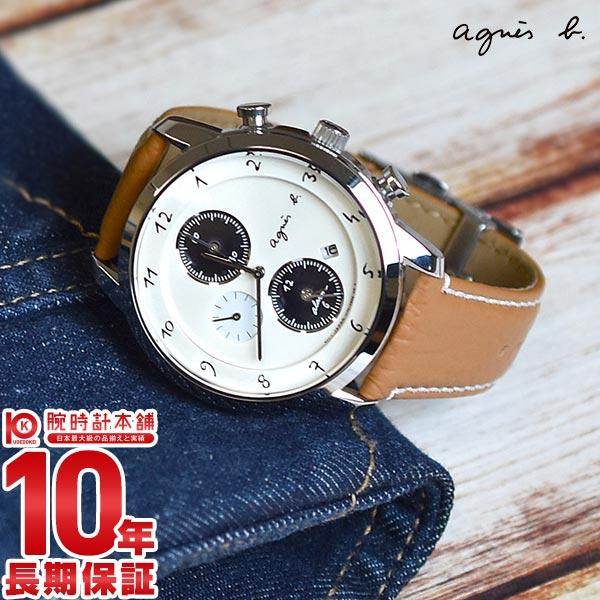 アニエスベー 時計 メンズ ソーラー クロノグラフ agnesb マルチェロ FBRD973 [正規品] 【24回金利0%】【あす楽】