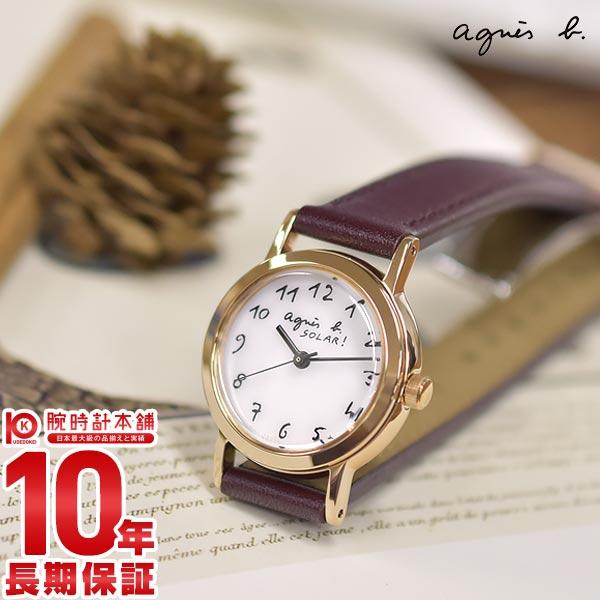 最大1200円割引クーポン対象店 アニエスベー 時計 レディース ソーラー agnes b. マルチェロ FBSD962 [正規品]