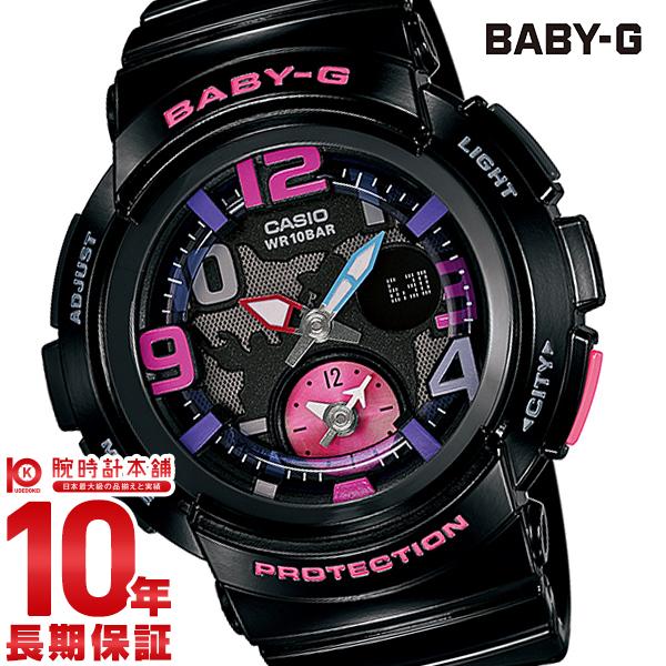 【店内最大37倍!28日23:59まで】カシオ ベビーG BABY-G ビーチトラベラー BGA-190-1BJF [正規品] レディース 腕時計 時計(予約受付中)