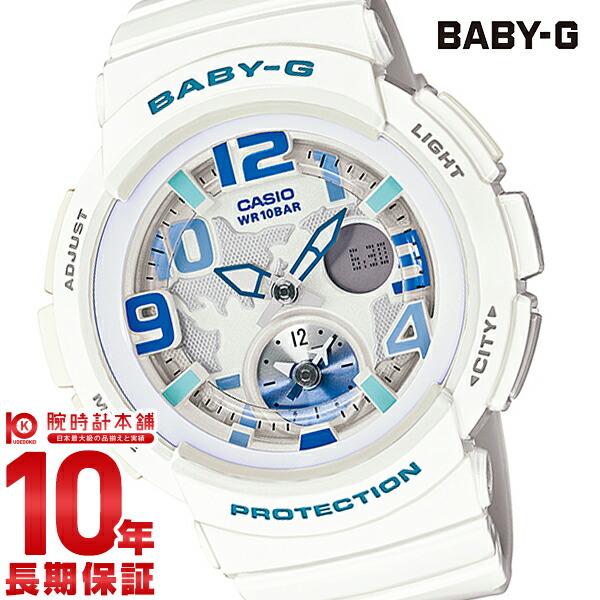カシオ ベビーG BABY-G ビーチトラベラー BGA-190-7BJF [正規品] レディース 腕時計 時計(予約受付中)