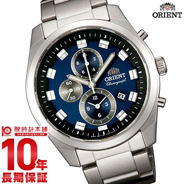 オリエント ORIENT Neo70's ネオセブンティーズ ビッグケース WV0471TT [正規品] メンズ 腕時計 時計