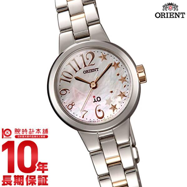 【店内最大37倍!28日23:59まで】オリエント ORIENT イオ シューティングスター ソーラー WI0271WD [正規品] レディース 腕時計 時計