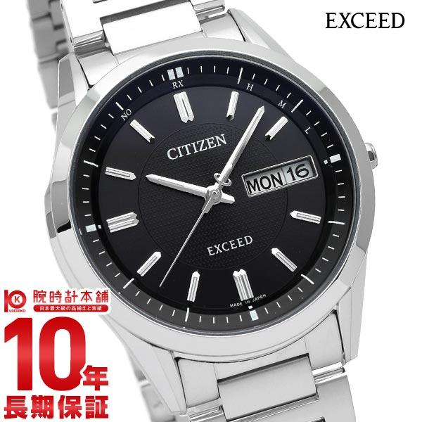 シチズン エクシード EXCEED エコドライブ 電波ソーラー AT6030-51E [正規品] メンズ 腕時計 時計【36回金利0%】