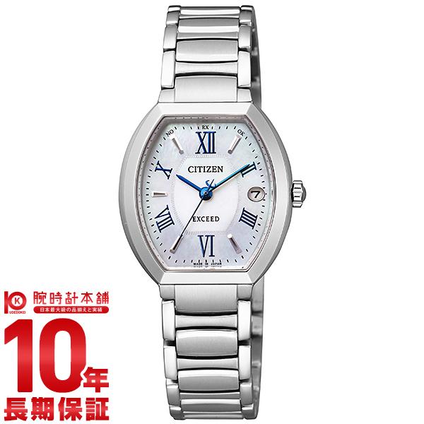 シチズン エクシード EXCEED ソーラー電波 ES8140-50A [正規品] レディース 腕時計 時計【36回金利0%】