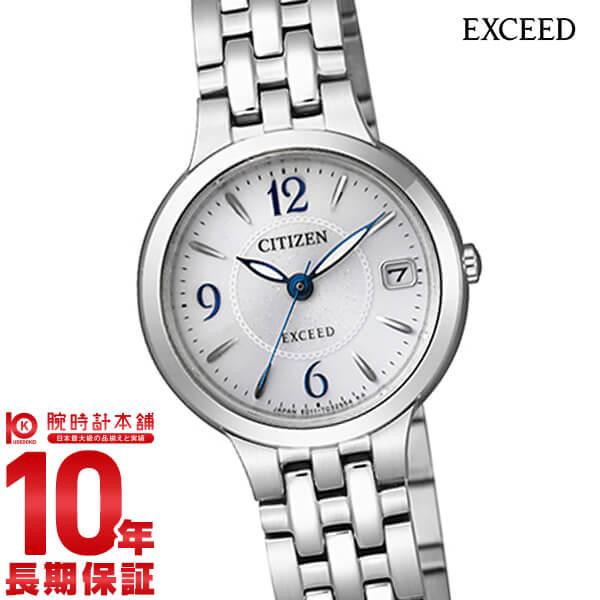 シチズン エクシード EXCEED ソーラー EW2260-55A [正規品] レディース 腕時計 時計【24回金利0%】
