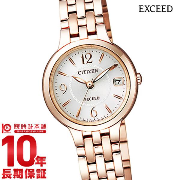 シチズン エクシード EXCEED ソーラー EW2262-50A [正規品] レディース 腕時計 時計【24回金利0%】