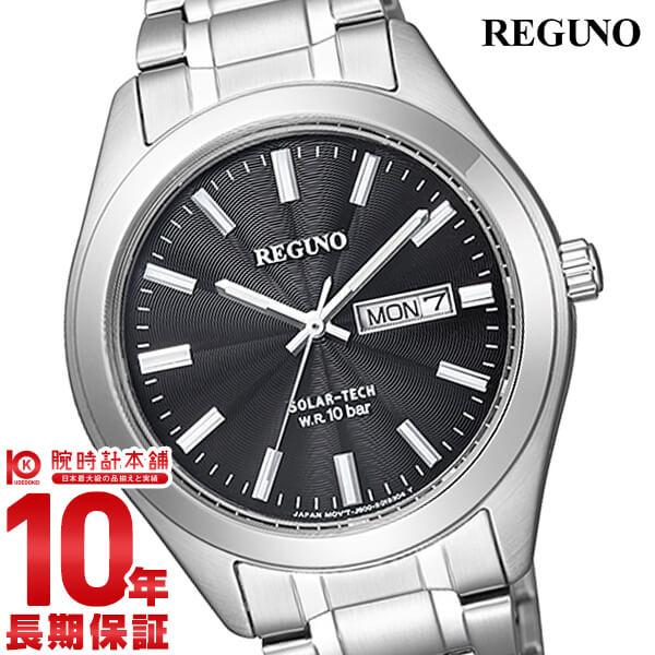 【店内最大37倍!28日23:59まで】シチズン レグノ REGUNO ソーラー KM1-016-51 [正規品] メンズ 腕時計 時計