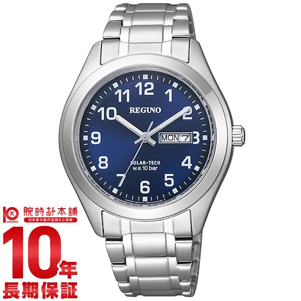 シチズン レグノ REGUNO ソーラー KM1-016-71 [正規品] メンズ 腕時計 時計