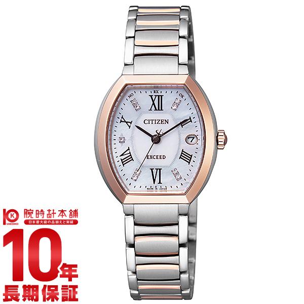 シチズン エクシード EXCEED ソーラー電波 ES8144-67W [正規品] レディース 腕時計 時計【あす楽】