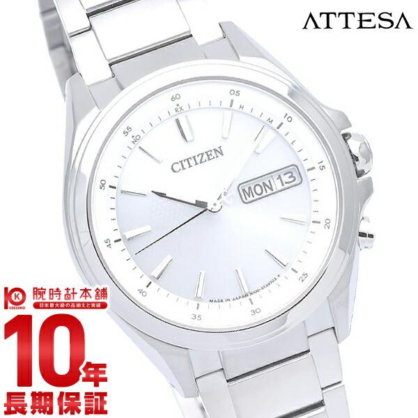 シチズン アテッサ ATTESA エコドライブ ソーラー電波 ビジネス 人気 AT6040-58A [正規品] メンズ 腕時計 時計【24回金利0%】【あす楽】