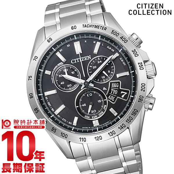シチズンコレクション CITIZENCOLLECTION ソーラー電波 BY0130-51E [正規品] メンズ 腕時計 時計【36回金利0%】
