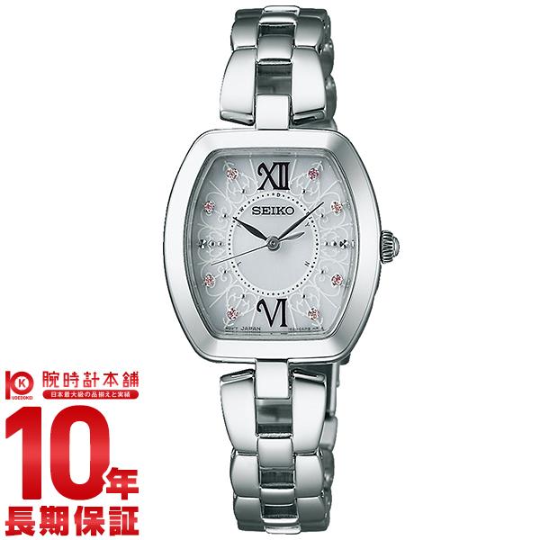 セイコーセレクション SEIKOSELECTION ソーラー電波 10気圧防水 SWFH035 [正規品] レディース 腕時計 時計