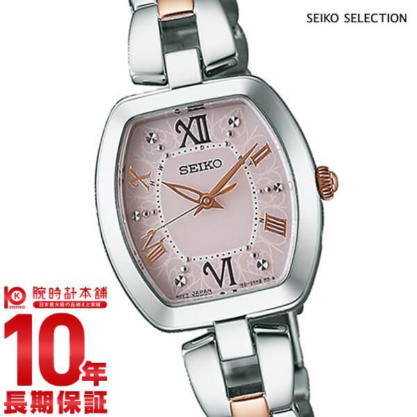 セイコーセレクション SEIKOSELECTION ソーラー電波 10気圧防水 SWFH037 [正規品] レディース 腕時計 時計