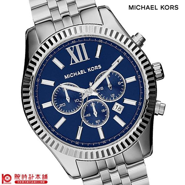【最安値挑戦中】マイケルコース MICHAELKORS MK8280 [海外輸入品] メンズ 腕時計 時計【あす楽】