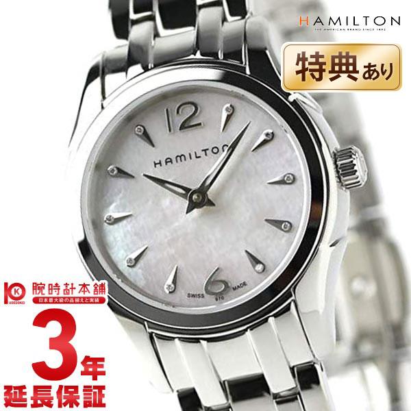 【ショッピングローン24回金利0%】ハミルトン ジャズマスター 腕時計 HAMILTON H32261197 [海外輸入品] レディース 時計