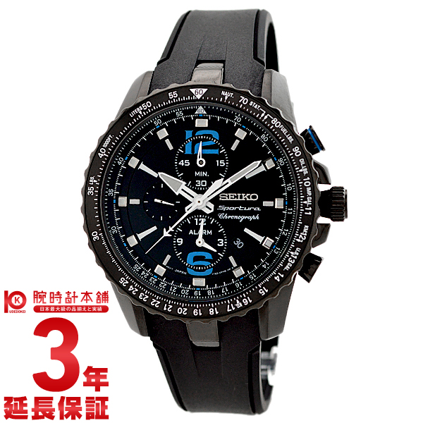 Seiko reverse model SEIKO chronograph SNAF25P1 mens watch watches