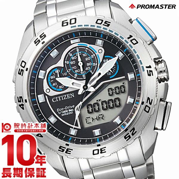 シチズン プロマスター PROMASTER ソーラー JW0121-51E [正規品] メンズ 腕時計 時計【24回金利0%】