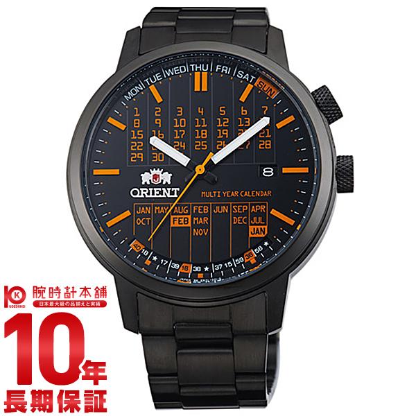 【店内最大37倍!28日23:59まで】オリエント ORIENT スタイリッシュ&スマート スタイリッシュマルチイヤーカレンダー WV0861ER [正規品] メンズ 腕時計 時計