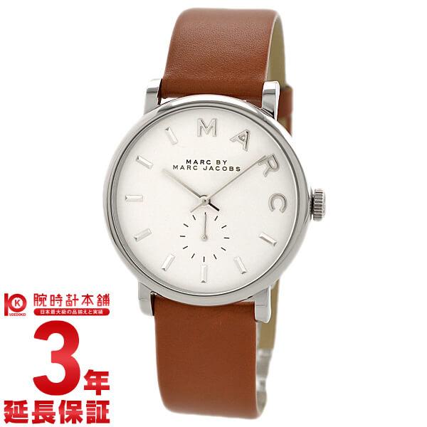 マークバイマークジェイコブス MARCBYMARCJACOBS ベイカー MBM1265 [海外輸入品] メンズ&レディース 腕時計 時計
