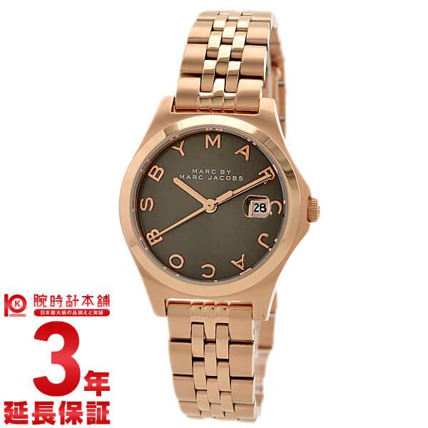 マークバイマークジェイコブス MARCBYMARCJACOBS MBM3352 [海外輸入品] レディース 腕時計 時計