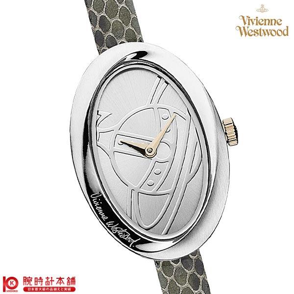 【最安値挑戦中】ヴィヴィアン 時計 ヴィヴィアンウエストウッド 腕時計 VV098SLBK [海外輸入品] レディース 腕時計 時計