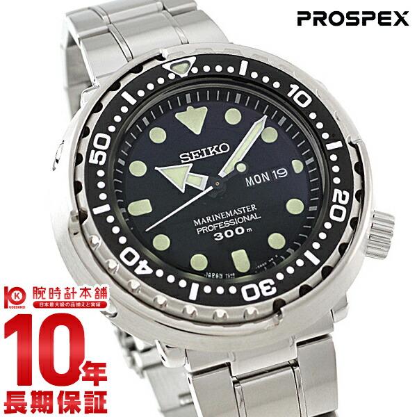 セイコー プロスペックス PROSPEX マリーンマスタープロフェッショナル ダイバーズ 300m飽和潜水用防水 SBBN031 [正規品] メンズ 腕時計 時計【あす楽】