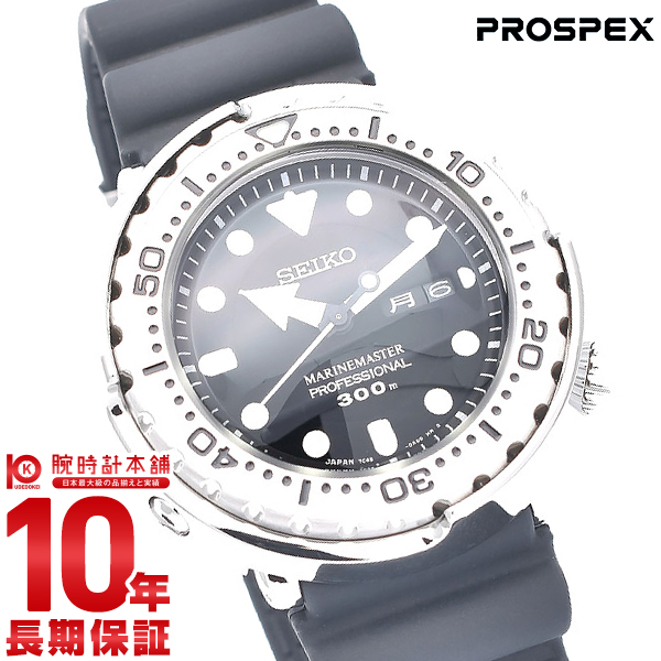 最大1200円割引クーポン対象店 セイコー プロスペックス PROSPEX マリーンマスタープロフェッショナル ダイバーズ 300m飽和潜水用防水 SBBN033 [正規品] メンズ 腕時計 時計【36回金利0%】