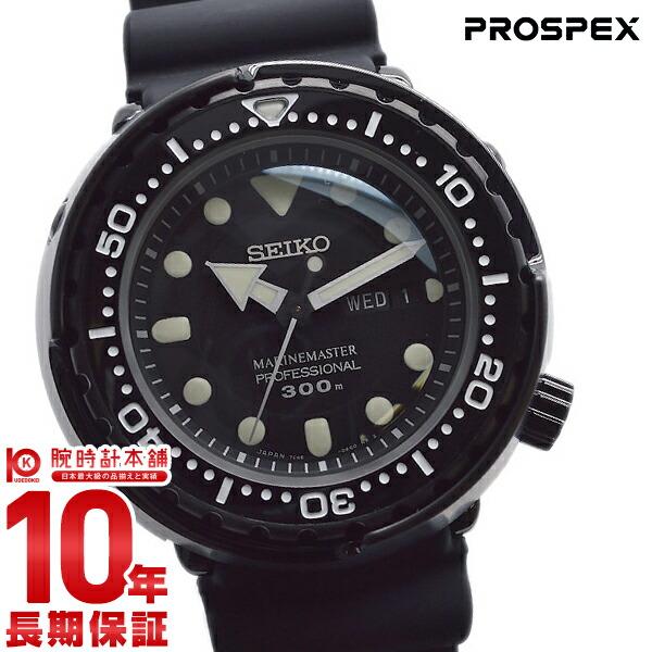 セイコー プロスペックス PROSPEX マリーンマスタープロフェッショナル ダイバーズ 300m飽和潜水用防水 SBBN035 [正規品] メンズ 腕時計 時計【36回金利0%】【あす楽】