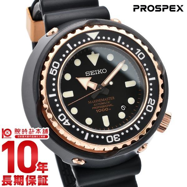 【ポイント最大33倍!9日20時より】セイコー プロスペックス PROSPEX マリーンマスタープロフェッショナル ダイバーズ 1000m飽和潜水用防水 SBDX014 [正規品] メンズ 腕時計 時計