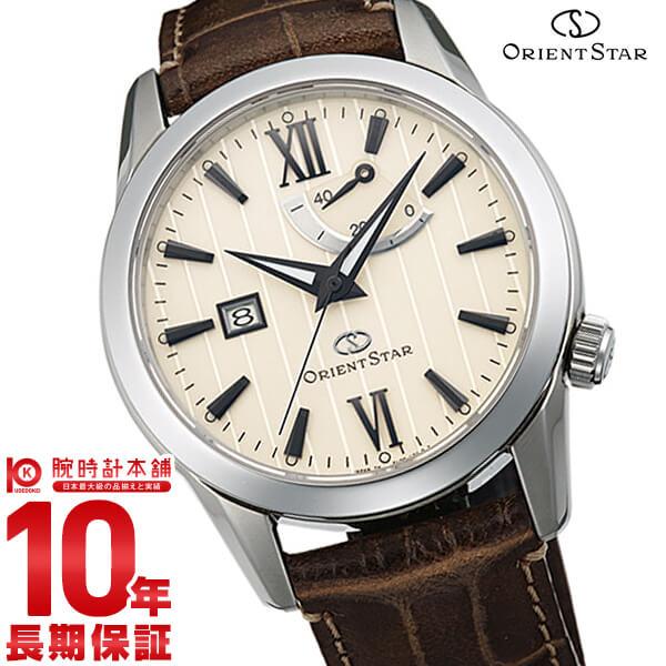 オリエントスター ORIENT ORIENTSTAR オリエントスター スタンダードパワーリザーブ 機械式 自動巻き (手巻き付き) アイボリー WZ0361EL [正規品] メンズ 腕時計 時計【24回金利0%】